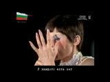 Лили Иванова - Стари мой приятелю (русские  субтитры)