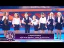 ПЕСНЯ ПЕРВОКЛАШКИ ВСЮДУ ИГОРЬ КРУТОЙ СКАЧАТЬ БЕСПЛАТНО