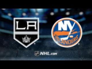 NHL   НХЛ   Хоккей   Обзор Матча Нью Йорк Айслендерс - Лос Анджелес