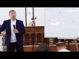 Конференция «Все о домашних группах», Жизненные циклы группы, г. Екатеринбург, Р...