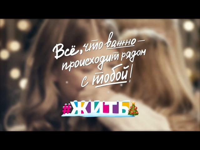 Все, что важно - всегда рядом с тобой! Очень трогательное видео про маму в интернете.