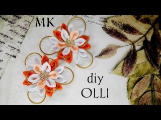 DIY 🌸Цветы КАНЗАШИ🌸 из репсовой ленты | KANZASHI flowers from REP ribbons