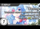 Yaong | kamome sano - /emotional [Limerence] HR 99.07% FC | 393pp