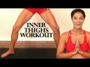 Inner Thigh Glute Workout, 20 Minute Beginners Home Cardio Lean Legs Exercises Butt Lift