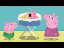 Свинка Пеппа на русском все серии подряд около 20 минут # 1, Peppa Pig Russian episodes 20 minutes