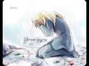 Грустный аниме клип Цветом грусти АМВ Sad anime clip The color of sadness AMV