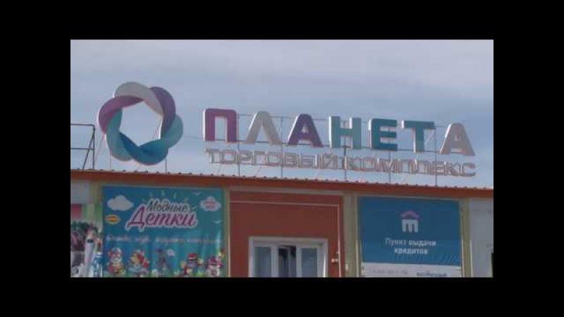 тц.ПЛАНЕТА г.Заозерный У Аладдина DanilovFilm