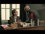 Группа USB - Служебный роман из сериала Камеди Клаб смотреть бесплатно видео онла ...