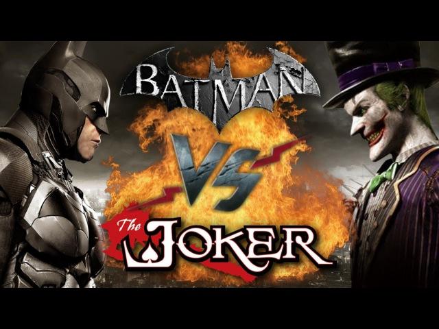 Рэп Баттл - Бэтмен vs. Джокер