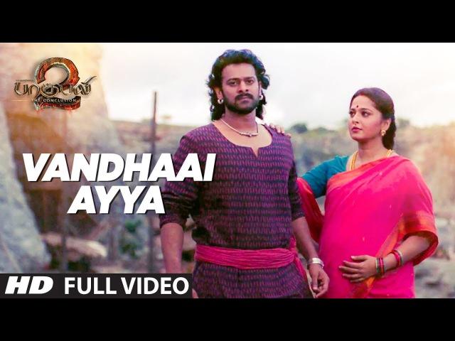 Vandhaai Ayya Full Video Song   Baahubali 2   Prabhas,Anushka Shetty,Rana,Tamannaah,SS Rajamouli