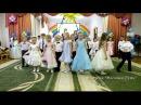 Шикарный Вальс Веселый выпускной в детском саду