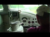 Inside an operating F3