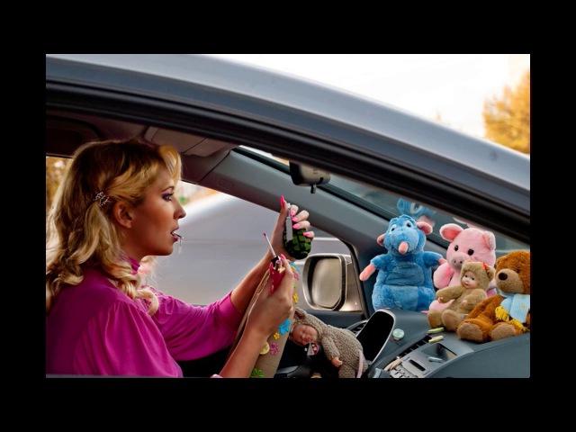 Блондинка за рулем лучший Авто прикол Баба за рулем 2016 Супер парковка Санкт Пе