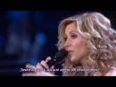 Легенда о Женщине - в обрамлении песни Лара Фабиан Je t'aime
