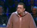 Своя игра. Штефан - Зайдельман - Либер 07.10.2006