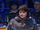 Своя игра. Ёлшина - Головин - Гельфанд 21.05.2006
