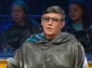 Своя игра. Трушкина - Богословский - Шагин 25.11.2006