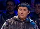 Своя игра. Кушнарёв - Мереминский - Новиков 08.04.2006