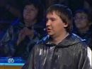 Своя игра. Подоляк - Казённов - Севастьянов 19.04.2008