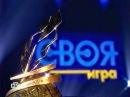 Своя игра. Евдокимов - Либер - Папков 11.06.2006