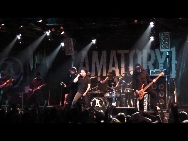 [AMATORY] feat. Михалыч - Три Полоски (Live @ Точка 21.02.2010)