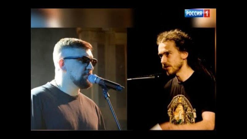 Баста приедет в Ростов на очередное заседание суда с Кириллом Толмацким