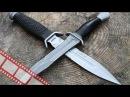 Техника ножевого боя Скифов