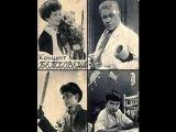 Концерт Бетховена (1936) фильм