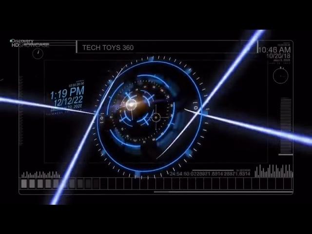 Техноигрушки | Techtoys. Discovery. Серия 8. Документальный фильм