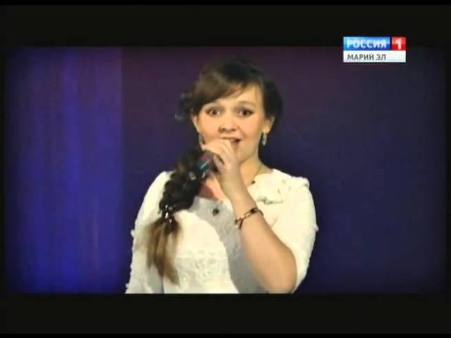 Лилия Петухова — Шочмо кече