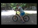 Беговел Велобег Kids Azimut Balance 16
