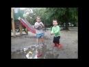 Bad Boys после дождя по уши в грязи