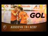 Brazil League - Round 16 - Assoeva 2x4 Carlos Barbosa