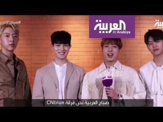 170626 CNBLUE interview with