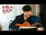 170501 레이 EXO LAY Zhang Yixing 张艺兴 - 'Prayer' (祈愿) OST 'Operation Love' Song