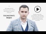 БМ. Почему так важно менять географическое положение - Михаил Дашкиев