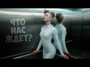 Технологии будущего. Что нас ждет через 10 лет ? ▶ Документальные фильмы 2018 HD