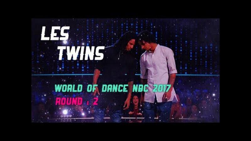 ★LES TWINS vs KYLE VAN NEWKIRK ★ WORLD OF DANCE NBC 2017 ★ THE DUELS Full Performance