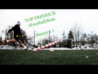 Nike Mercurial Superfly V FootballЖив Выпуск 1