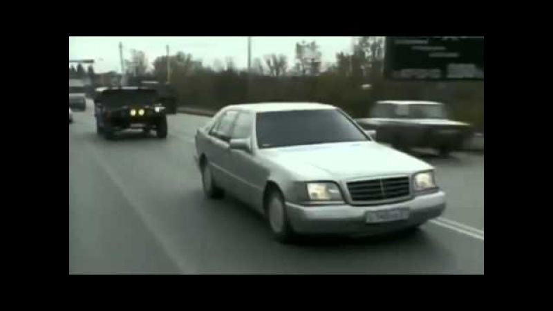 Оперативный псевдоним 3 серия (2003 год) (Русский сериал)