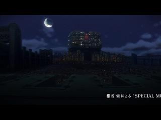 01 Пожиратель богов / God Eater - 01 серия Sayuri Florensky [AniZone.TV]