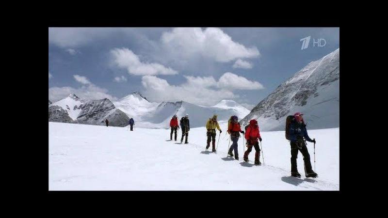 «Ген высоты, или Как пройти на Эверест. 1 серия». Фильм Валдиса Пельша