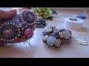Мастер класс по вышивке бисером-крыло мотылька от Ксении