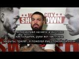 Интервью Майка Перри после боя на UFC Fight Night с Джейком Элленбергером.