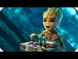 Маленький Грут Грут Я есть Грут Стражи галактики Guardians of the Galaxy