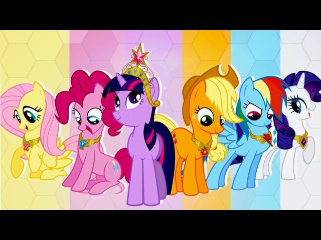 My Little Pony-Свадьба в Кантерлоте.Поможем Маленьким Пони провести Королевскую Свад ...