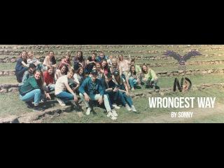 SONNY - Wrongest Way   Choreo by Alexei Reshetnik, Olesia Smirnova & Danik Pazniak @ALEXKFILMS