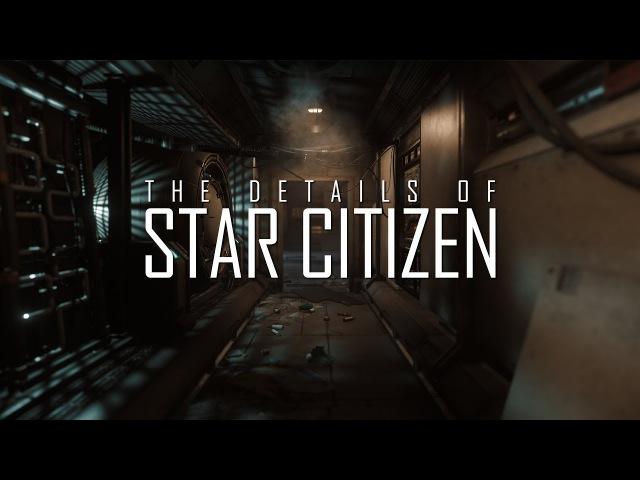 THE DETAILS OF STAR CITIZEN. PART 6: STAR MARINE MAPS (Alpha 2.6.3)