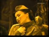 Ани Лорак - Синий платочек (Мы про вас помним)