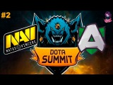 EPIC NaVi vs Alliance #2 (bo3) The Summit 7 - 13.05.2017